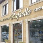 Rafaello Сеть магазинов кондитерских изделий