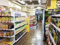 Супермаркет ОКЕАН