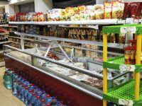 Супермаркет САЛАМ