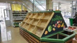 ОЛИВА - супермаркет