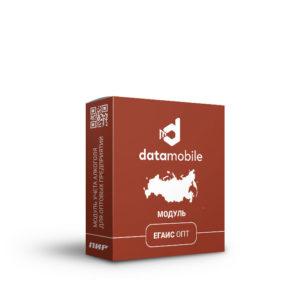 Модуль DataMobile ЕГАИС ОПТ