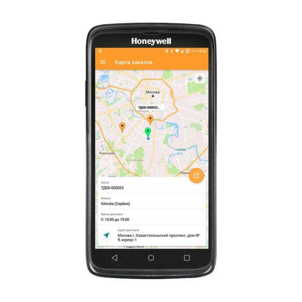 Программное обеспечение DataMobile Мобильная Торговля