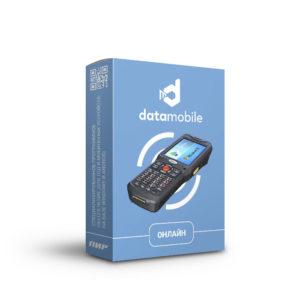 граммное обеспечение DataMobile Online
