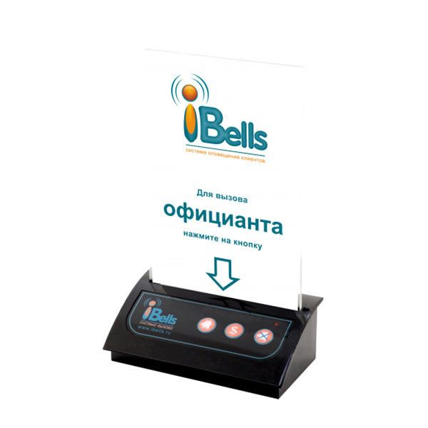 iBells-306