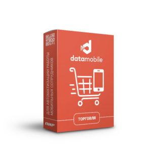 Программное обеспечение DataMobile Торговля