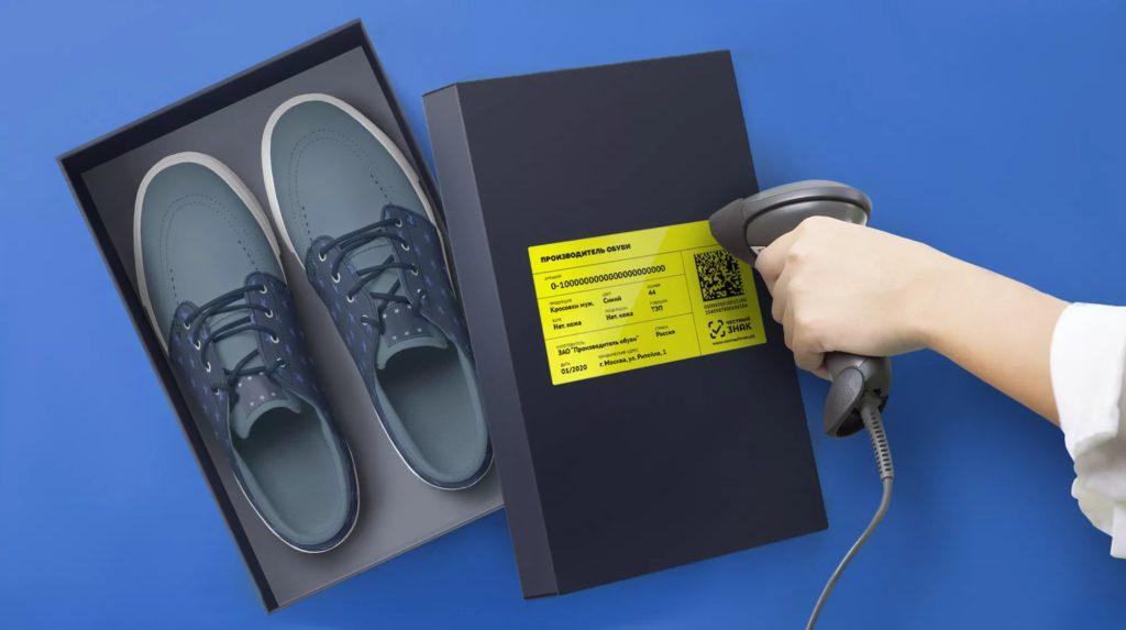 Маркировка обуви Честный знак