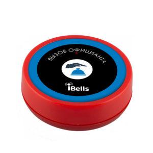 Кнопка вызова официанта iBells K-D1 (красный)