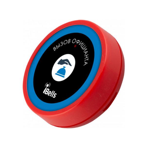 Кнопка вызова официанта iBells K-D1