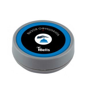 Кнопка вызова официанта iBells K-D1 (серый)