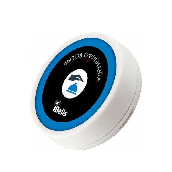 Кнопка вызова официанта iBells K-D1 (белый)