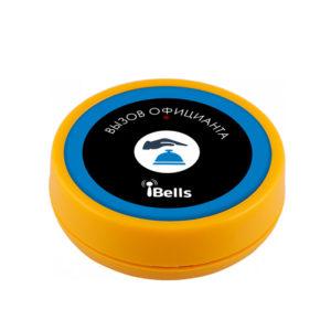 Кнопка вызова официанта iBells K-D1 (желтый)