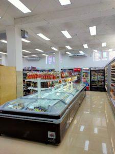Супермаркет «Сладко»